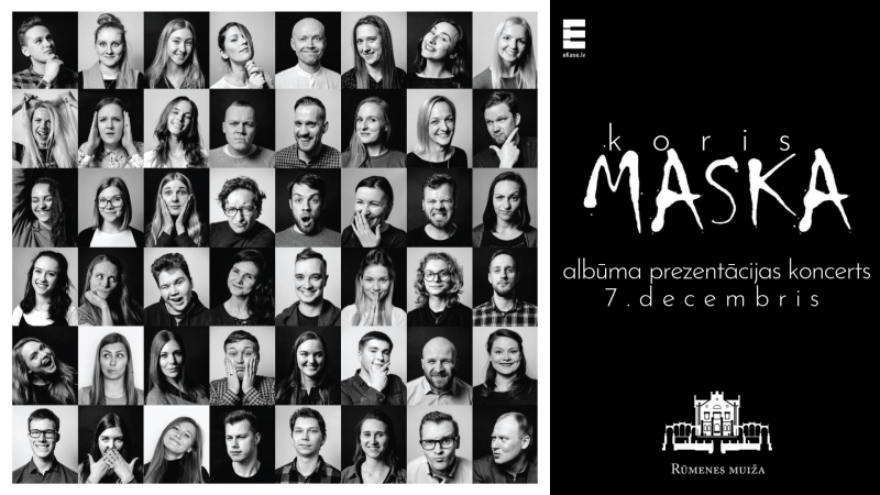Choir Maska. Album presentation. December 7th